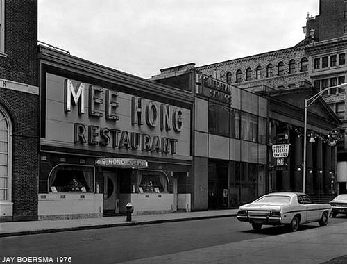 Mee Hong